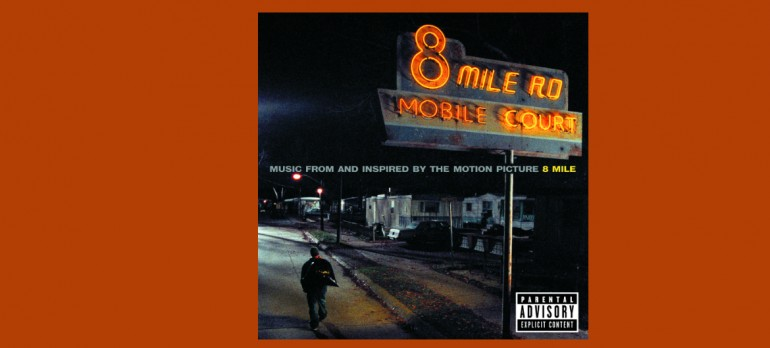 """Music From And Inspired By The Motion Picture """"8 Mile"""" Shady/Interscope Records"""